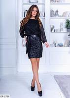 Чёрное платье с юбкой карандаш