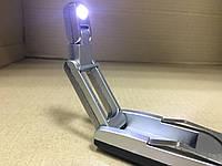 Фонарик-закладка светодиодный на прищепке для чтения