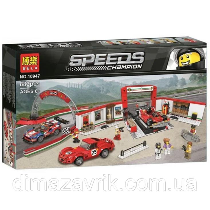 """Конструктор Bela 10947 (Аналог Lego Speed Champions 75889) """"Гараж Ferrari"""" 883 детали"""