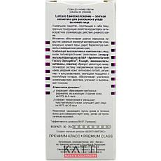 Витэкс - CC Cream Lux Care крем-корректор для лица с антивозрастным действием 30ml, фото 3