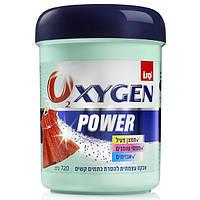 Sano Oxygen 2 в 1 пятновыводитель для стирки 720 гр