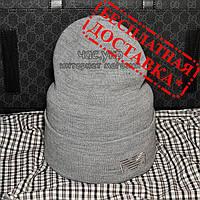 Новинка Женская вязаная шапка Armani Jeans серая Теплая Зимняя Демисезонная Giorgio Armani реплика