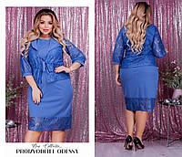 Нарядный комплект платье с кружевным пиджаком 50 52 54 56