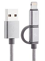 Кабель Awei CL-930C 2 в 1 Lightning и Micro USB, серебристый, фото 1