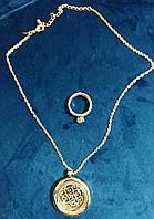 Набор подвеска с медальоном на золотой цепочке+кольцо с камнем