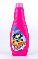Средство для чистки ковров и оббивки Gold Drop 500мл Весенняя свежесть