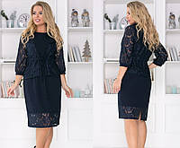 Нарядный комплект платье с кружевным пиджаком,темно-синий 50 52 54 56