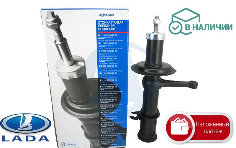 Стойка передней подвески ВАЗ 2108 2109 21099 2113 2114 2115 амортизатор АвтоВАЗ (СААЗ) (г. Скопин)