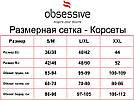 Корсет чашками на косточках трусики в комплекте черный Obsessive HEARTINA Польша, фото 10