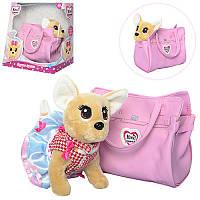 Собачка в сумочке по имени Кикки современная, стильная игрушка для девочек, в розовом цвете в коробке.
