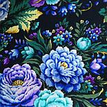 Диво дивное 1798-12, павлопосадский платок (шаль) из уплотненной шерсти с шелковой вязанной бахромой, фото 6