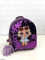 Рюкзак  для девочки LOL со светящимеся глазками и двусторонними  паетками фиолетовый