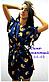 Модный шелковый халат 46-50, фото 3