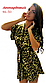 Модный шелковый халат 46-50, фото 4