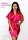 Модный шелковый халат 46-50, фото 9