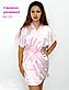 Модный шелковый халат 46-50, фото 10
