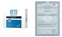KETO EAT&FIT (КЕТО ЕАТ ФИТ) ПРЕПАРАТ ДЛЯ ПОХУДЕНИЯ, капсулы для похудения, капсулы для сжигания жира