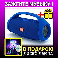 JBL Boombox mini E10 10w copy, Bluetooth колонка с FM MP3, синяя.   AG320116