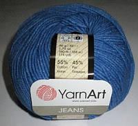 Пряжа YarnArt Джинс, синяя
