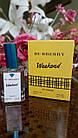Burberry Weekend (барберри викенд) женский парфюм тестер 50 ml Diamond ОАЭ (реплика)