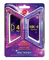 Магнитный конструкторМагникон МК-4-ТП, трапеция, 4 шт.