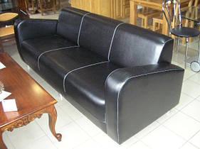 Офисный диван Григуар