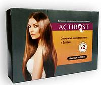 АКТИРОСТ (ACTIROST) Средство для укрепления и роста волос, капсулы для волос актирост