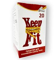 KeepFit - капсулы для похудения КипФит, капсулы против лишнего веса кип фит, keep fit