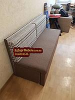 Диван вузький 1800х600мм для маленьких приміщень