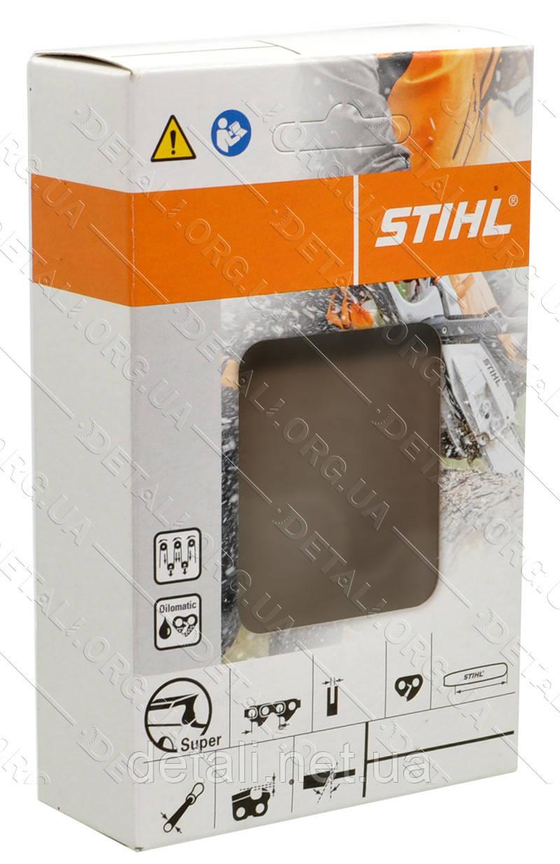 Коробка для цепей Stihl оригинал 00009002153