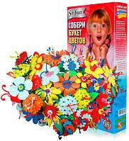 Набор для творчества Букет цветов (15 штук), Бомик
