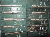 Акция! В Мариуполе качественная доставка в почтовые ящики  от 25 коп/шт! Полный отчет по домам