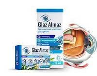 Glaz Almaz - Океанический комплекс для зрения - капсулы (Глаз Алмаз), Добавка для улучшения зрения