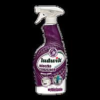 Ludwik чистящее молочко-спрей для всего дома 750мл Super active