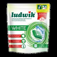 Ludwik гелевые капсулы для стирки белых тканей 32 шт
