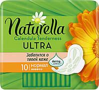 Naturella Ultra Normal derma Календула 10шт (4 крапель)
