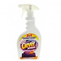 Clever Attack распыляемое средство для очистки ковров 550 мл