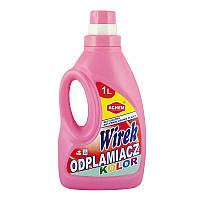 Wirek Kolor пятновыводитель для цветных тканей 1 л