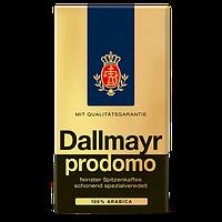 Кофе молотый Dallmayr Prodomo 100% арабика 500 г