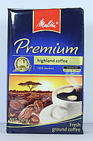 Caffe Premium натуральный молотый кофе 250 гр