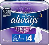 Always Platinum ультра ночные 6 шт (6капель)