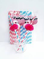 Трубочки бумажные Фламинго для кенди бара (уп.20шт.)