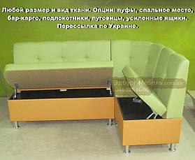 Кухонный уголок Престиж 1200*1600 кожзам
