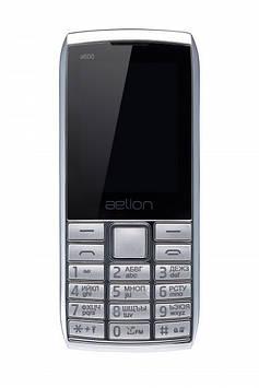 Aelion A600 Silver