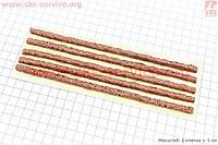 Набор шнурков для быстрого ремонта мотошин  5штук
