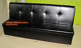 Диван Престиж з ящиком чорний 1800х550х900мм