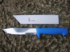 Шведский нож Mora Knife 1040SP Morakniv, фото 2