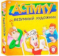 Настольная игра Activity Безумный художник (110 карточек), Piatnik
