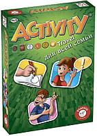 Активити Travel, настольная игра, Piatnik