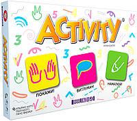 Активити (укр), настольная игра, Feelindigo